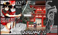 Version 16 'Kyoto' feat. Blood-C