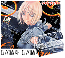 Claymore